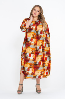 "Платье ""Лорето"" Intikoma (Оранжевый)"